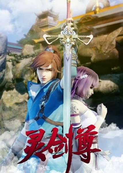 spirit sword sovereign subtitle indonesia bd 1  30end