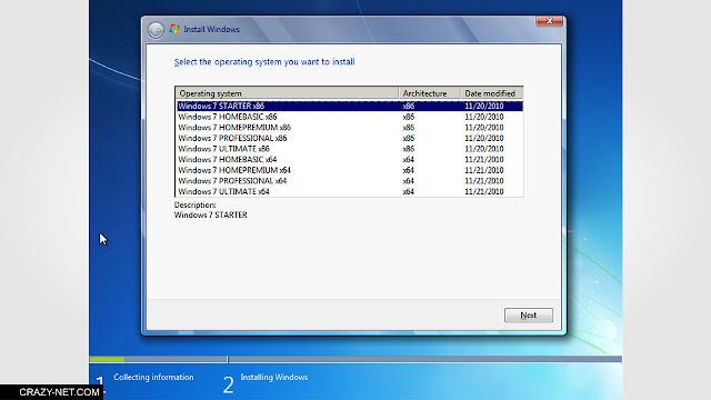 شرح دمج ويندوز 32 و 64 فى نسخة ISO واحدة