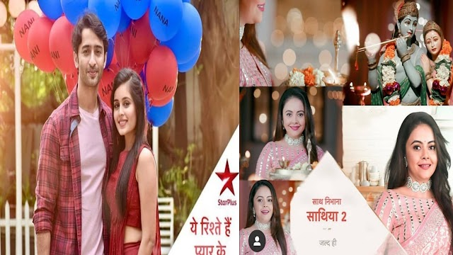 Rei Sharma and Shaheer Sheikh's Yeh Rishtey Hain Pyaar Ke to be replaced by Saath Nibhaana Saathiya 2