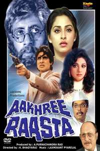 Download Aakhree Raasta (1986) Hindi Movie 720p WEB-DL 1.1GB