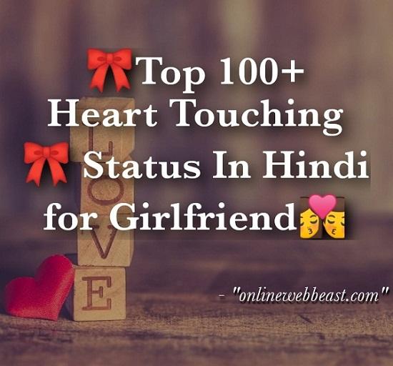 Top 100+ Heart Broken Status In Hindi For Girlfriend {Latest 2020}