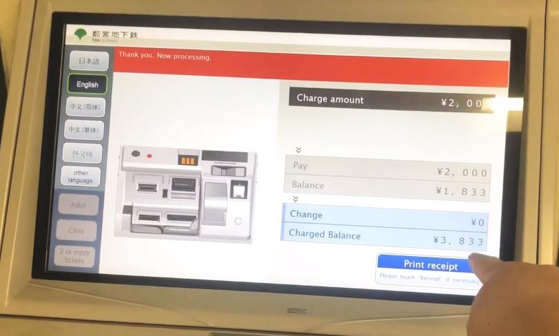 Nạp tiền vào thẻ Suica bằng máy mua vé tàu tự động tại Nhật Bản