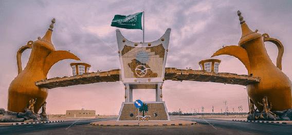 وادي الدواسر الرياض