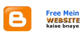 blog kaise bna, blog kaise banaye, blog kaise banaye step by step, blog kaise banaya jata hai, blog kaise banaye aur paise kaise kamaye, mobile se blog kaise banaye, wordpress par blog kaise banaye, news blog kaise banaye, free website blog kaise banaye, mobile me blog kaise banaye, website kaise, blog kaise banaye, blog kaise banaye step by step, blog kaise banaya jata hai,