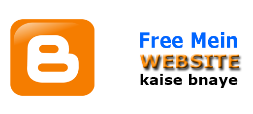 free mein website kaise bnaye