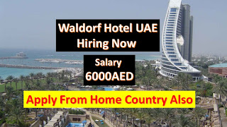 hotel jobs in dubai with salary, dubai hotel jobs apply online, jobs in dubai hotels and restaurant, dubai hotel job free visa, 5 star hotel jobs in dubai, hotel job in dubai for waiter, hotel jobs in dubai 2019, jobs in dubai hotels and restaurant 2019,