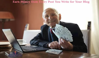 Make money from your blog, writing articles for your blog, How do you get money? PPC ads, an easy way to make cash