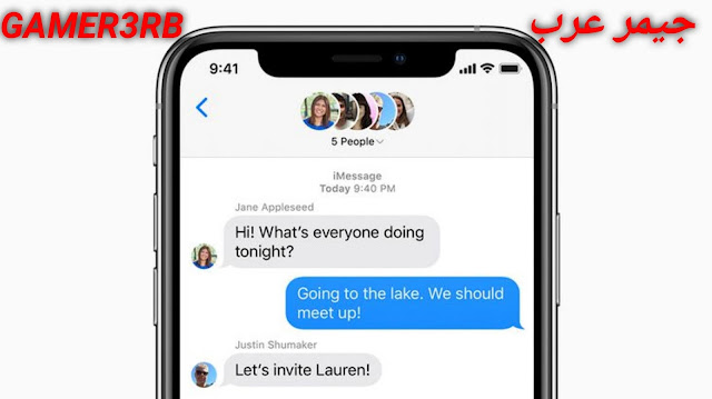 iOS 14: Messages and conversations