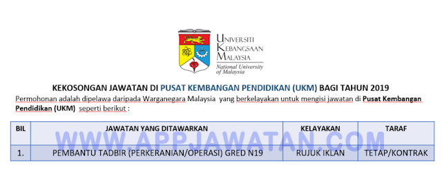 Pusat Kembangan Pendidikan (UKM)
