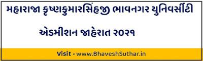 https://www.bhaveshsuthar.in/2021/08/mkbu-bhavnagar-admission-2021-22.html
