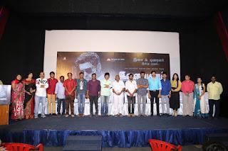 Inayathalam Tamil Movie Audio Launch Stills  0049.jpg