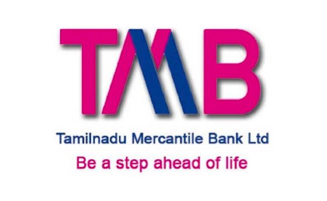 TMB Recruitment 2021| Apply for Various Jobs