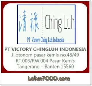 Lowongan Kerja QC PT Victory Chingluh Indonesia Tangerang Terbaru