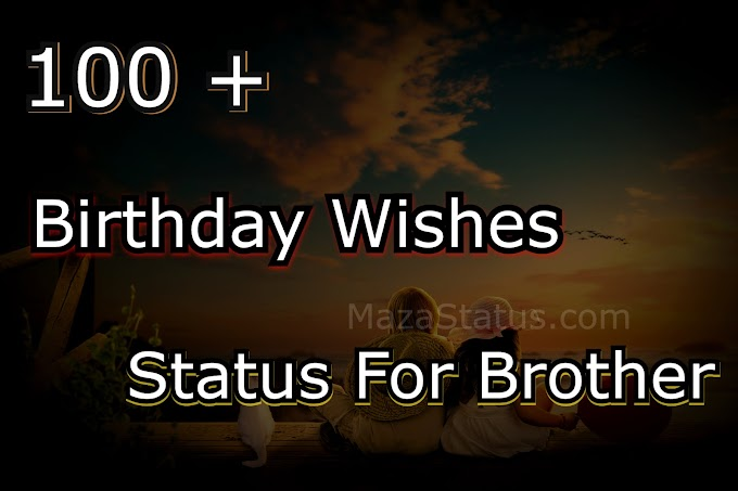 100 + Birthday Status For Brother - Happy Birthday Brother