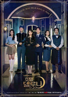 Link Download Drakor 'Hotel Del Luna' Episode 1-16 (Sub Indonesia)