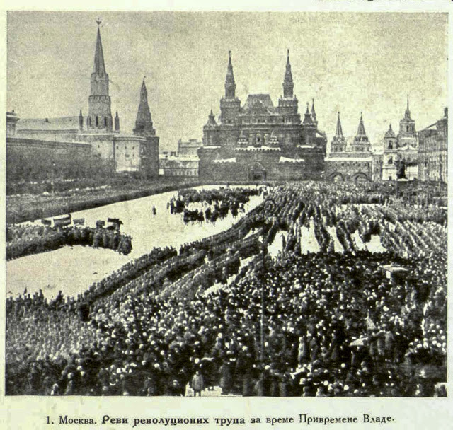 Moscow, Review of the revolutionary troops at the time of the temporary Government