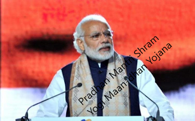 Pradhan+Mantri+Shram+Yogi+Maan+dhan+Yojana
