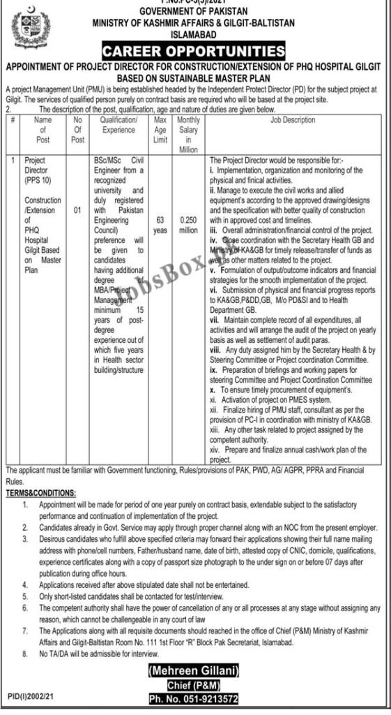 Ministry of Kashmir Affairs & Gilgit Baltistan Jobs 2021 in Pakistan