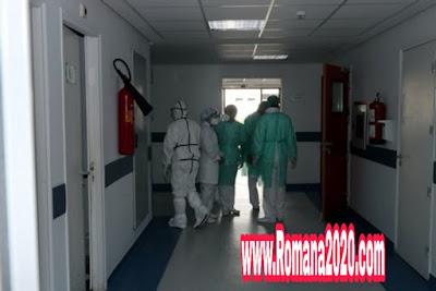 وزارة الصحة المغرب: التحاليل تكشف سلامة 19 مغربيّا من فيروس كورونا corona virus