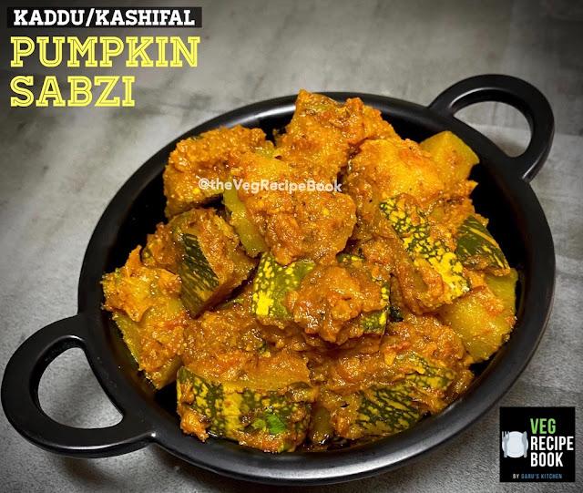 Bhandare wali Halwai Style Kaddu ki Sabzi