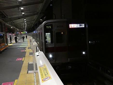 東急東横線 東京メトロ副都心線直通 通勤特急 新宿三丁目行き4 東武9000系