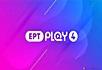 webtv.ert.gr/ertplay-4-live