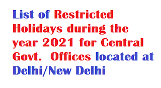 list-of-restricted-holidays-for-2021