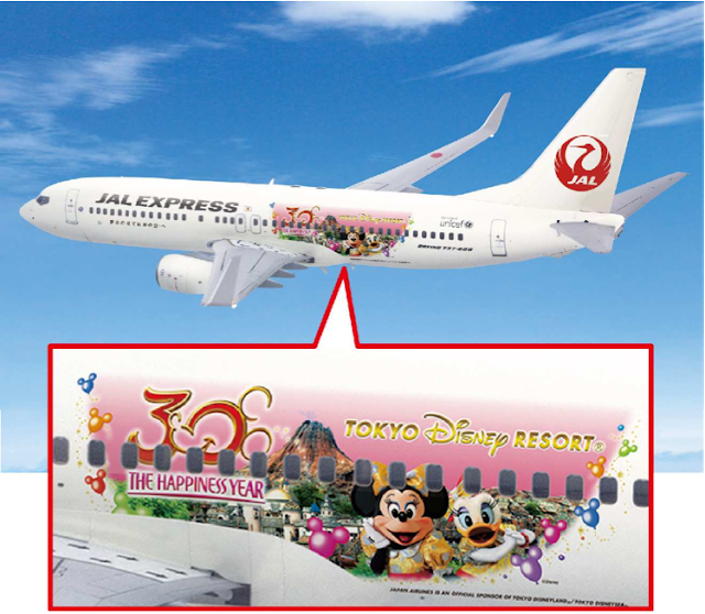 JAL Happiness Express special livery design 3.