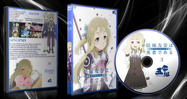 Yuuki Yuuna wa Yuusha de Aru: Washio Sumi no Shou | Cover DVD |