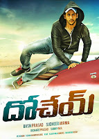 Dohchay 2015 Hindi Dubbed 720p HDRip Full Movie Download