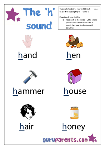 7 letter words that start with h primary resources and more 20282 | preschool letter worksheet h sound