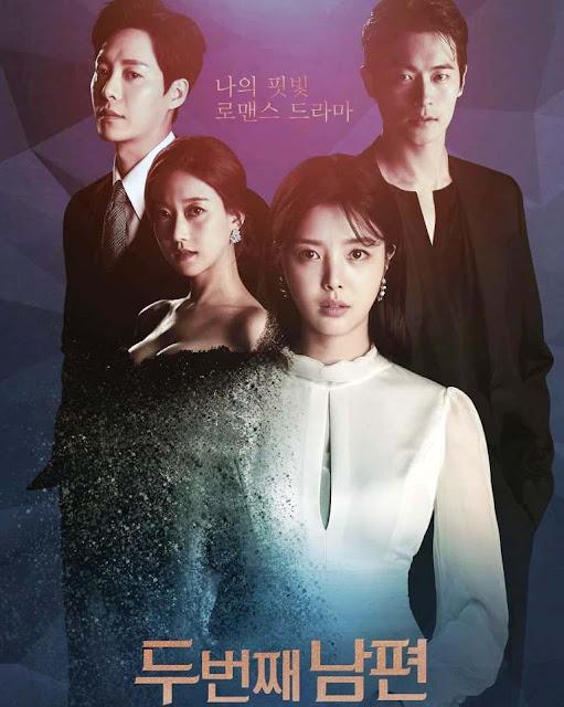 Daftar Nama Pemain The Second Husband Drama Korea 2021 Lengkap
