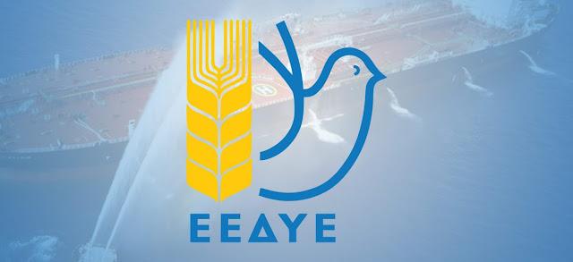 Η Ελληνική Επιτροπή για τη Διεθνή Ύφεση και Ειρήνη καταδικάζει τις αποφάσεις του ΚΥΣΕΑ