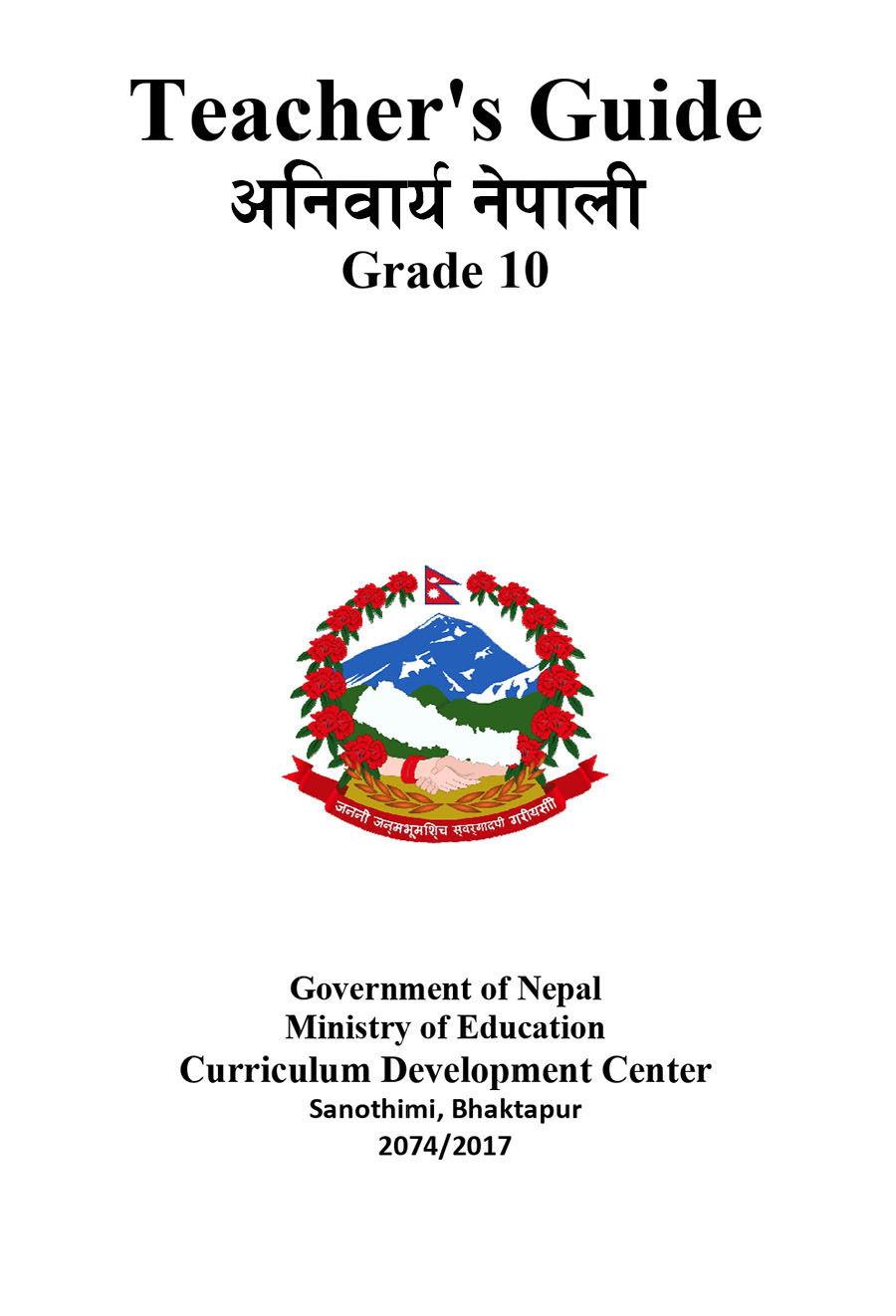 Teachers-Guide-Book-of-Compulsory-Nepali-Grade-10-SEE-Download-in-PDF