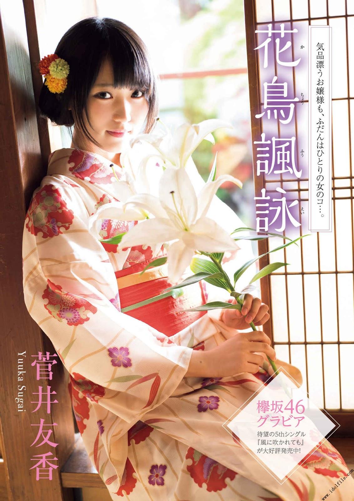 Sugai Yuuka 菅井友香, FLASH スペシャルグラビア BEST 2017秋号 (FLASH増刊)