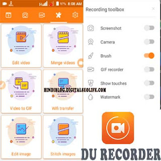 how to record mmobile screen on android with audio and get screen recorder apk/app.