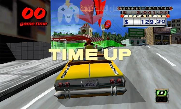 تحميل لعبة Crazy Taxi من ميديا فاير مجاناً