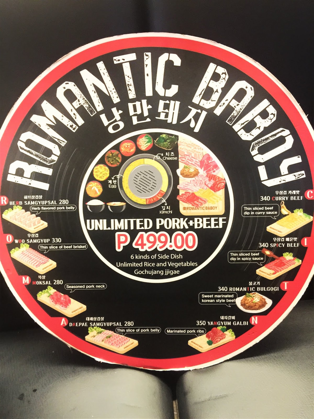 Menu of Romantic Baboy in E. Rodriguez Jr. Avenue, Libis - WTF Review