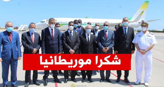 موريتانيا وتونس