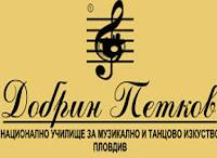 https://plovdivmusicschool.wordpress.com/