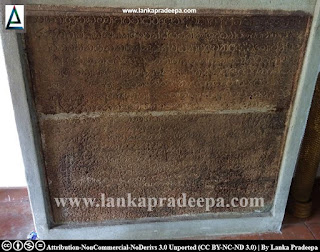 Kelaniya Vihara slab inscription of Mapitigama Buddharakkhita