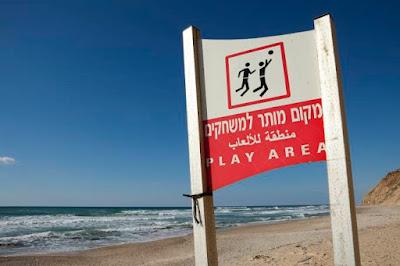Israel aprova proposta de ter apenas hebraico como idioma oficial