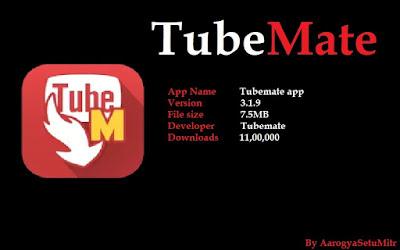 Tubemate-app-download