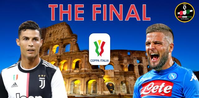 موعد مباراة يوفنتوس ونابولي في نهائي كأس إيطاليا والقنوات الناقلة