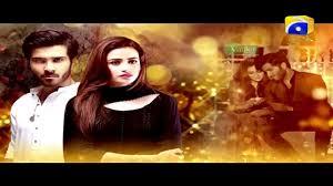 Download Free  Drama Khaani