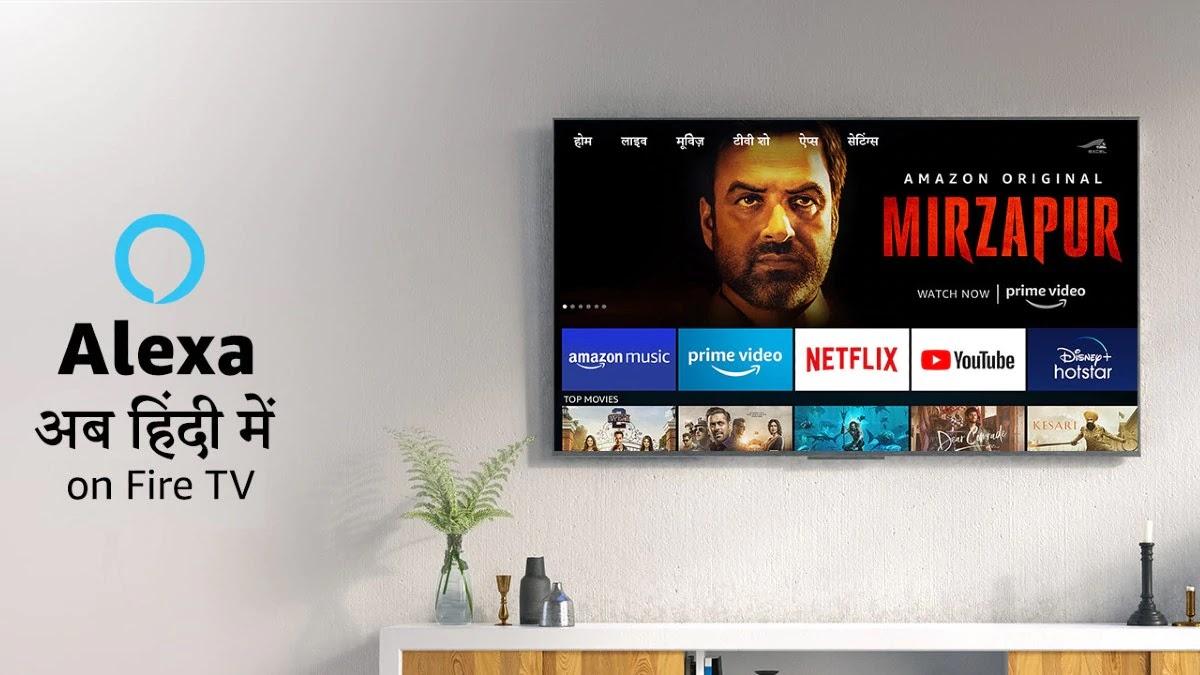 Amazon-Fire-TV-Ab-Hindi-Me