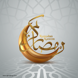 ramadan kareem Images golden crescent moon greetings arabic calligraphy