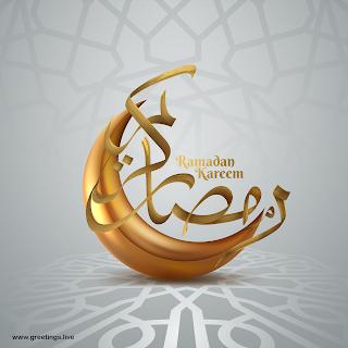ramadan kareem Images golden crescent moon greetings arabic calligraphy