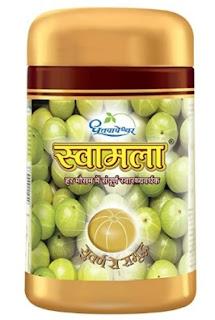 Dhootpapeshwar-स्वामला-Chyawanprash