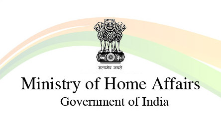 List of all Home Ministers of India Till Date and Other Information